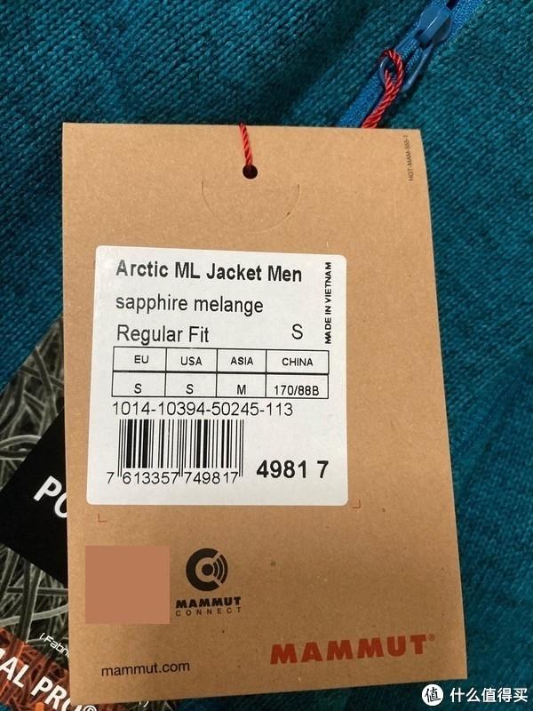 Mammut 男士 Arctic ML Jacket中层抓绒夹克 本站首晒