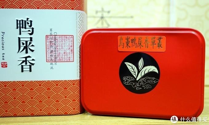 (散装茶最常见的包装就是铁罐加上胶带封口,贴上纸条注明内装茶叶的类型)
