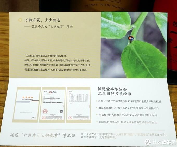 2021春茶上市,购买单枞茶该如何避坑?用亲身经验告诉你茶农散装茶和京东盒装茶怎么选