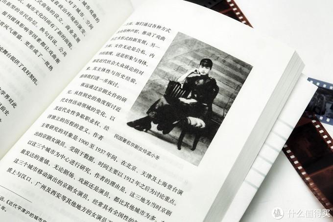 4月1日,聊张国荣,聊《霸王别姬》,聊《看电影,学历史》