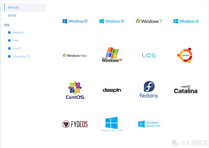 轻巧 强大 无广告 Windows 不可多得的神级软件推荐 附下载地址