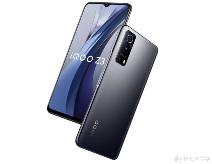 iQOO Z3开售;创维发布8K 120Hz OLED电视