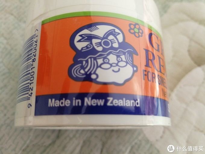 新西兰臭脚粉助力我更好跑步
