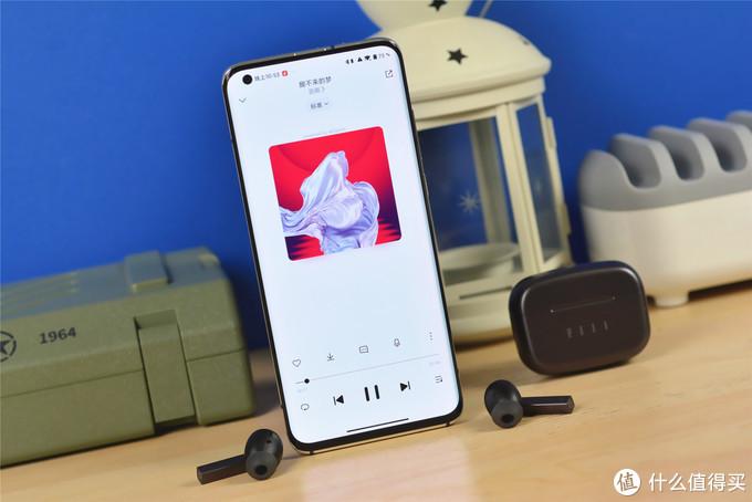 """国产FIIL""""新品耳机""""体验:降噪设计,还支持双设备切换"""