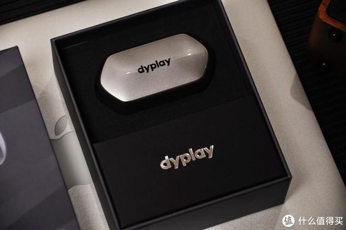 dyplay ANC Elite降噪精英,开启你的静享时光