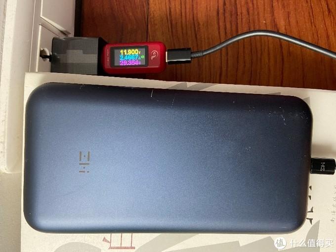 迷你快充——紫米33W氮化镓充电器