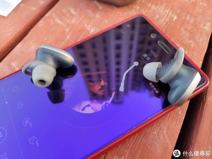 商务风蓝牙耳机也玩主动降噪——dyplay ANC Elite开箱小测