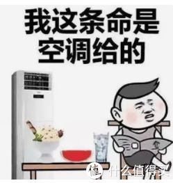 夏日炎炎,空调推荐~ 快来一起抄作业!
