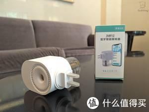 夏天来了,智蚊宝蓝牙智能驱蚊器助您每夜安心睡眠