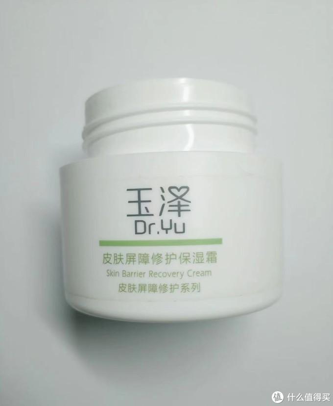 玉泽皮肤屏障修护保湿霜使用体验分享