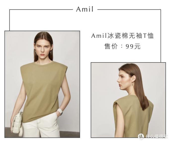 均价只需100元的垫肩T恤,穿上就能毫不费力拥有直角肩