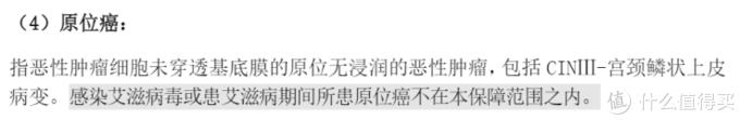 信泰人寿达尔文5号焕新版有坑吗?看这里!