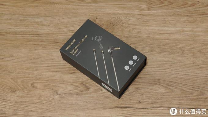 适合HiFi初烧玩家盲狙的良品 绿联耳机升级线体验