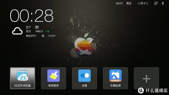 Webpad2.2