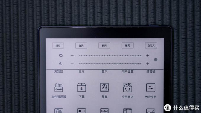 博阅Likebook P10电子书阅读器尝鲜:宅家阅读新装备