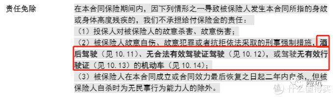 鼎诚定海柱2号夫妻版,价格超便宜,最高还可2倍赔?