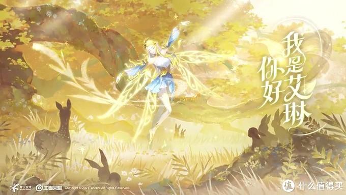 重返游戏:《王者荣耀》重塑艾琳归来,S23赛季即将到来!