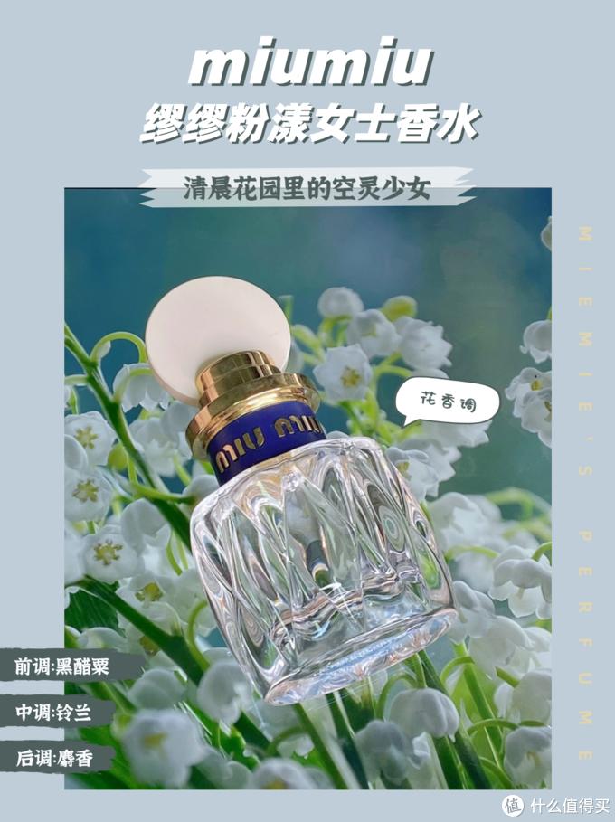 自用香水系列 闻香识人,香水的角色扮演