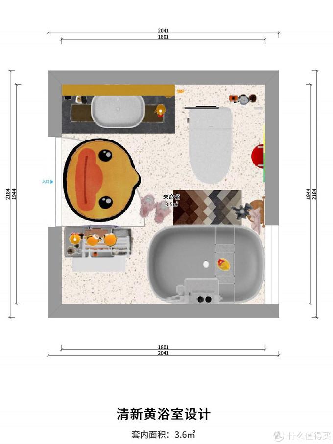 日本不到4平的卫生间三分离设计,同时满足3人使用,照搬避坑!