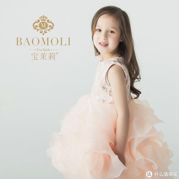 宝茉莉儿童礼服公主裙韩版儿童纱裙蓬蓬裙小礼服女孩表演服演出服