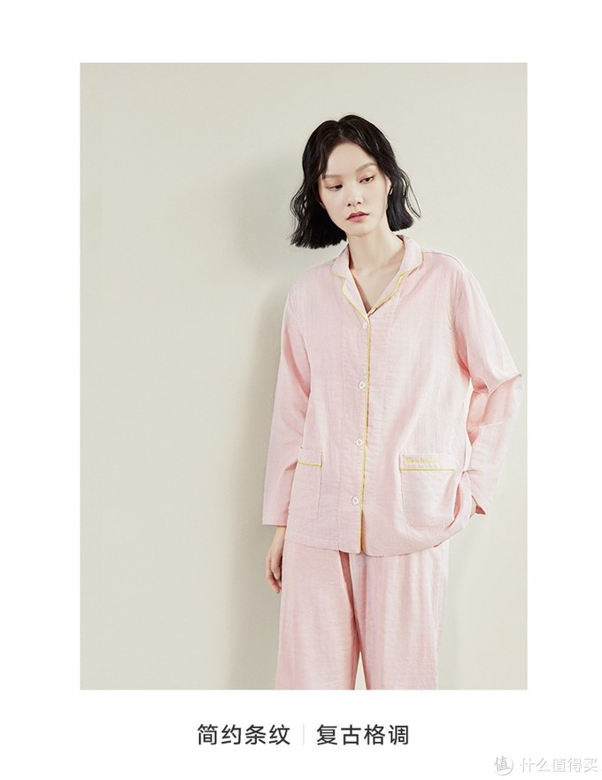 新品资讯:不论在家还是外出,大朴都给你最好的舒适感——拾光系列睡衣