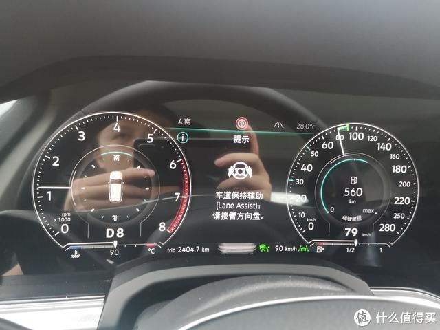 体验智能驾驶,新途锐改ACC车道保持盲点辅助
