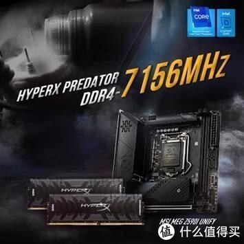 """DDR4内存仍有潜力可挖:金士顿""""掠食者""""DDR4内存刷新世界纪录"""