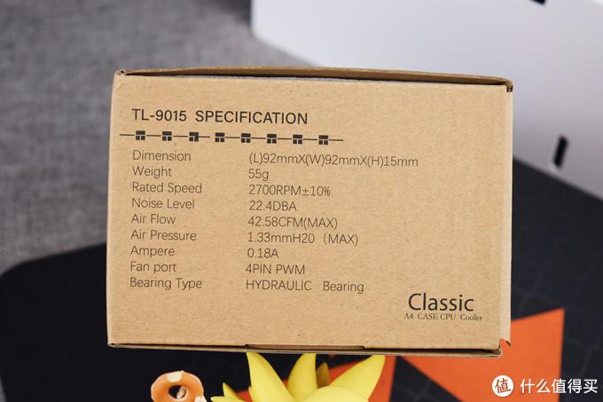9CM原配风扇详细规格