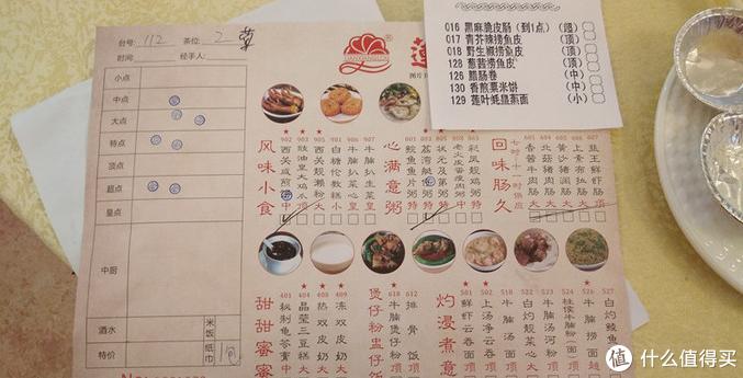 这份「广州美食心水榜单」吃货跟着吃就对了!