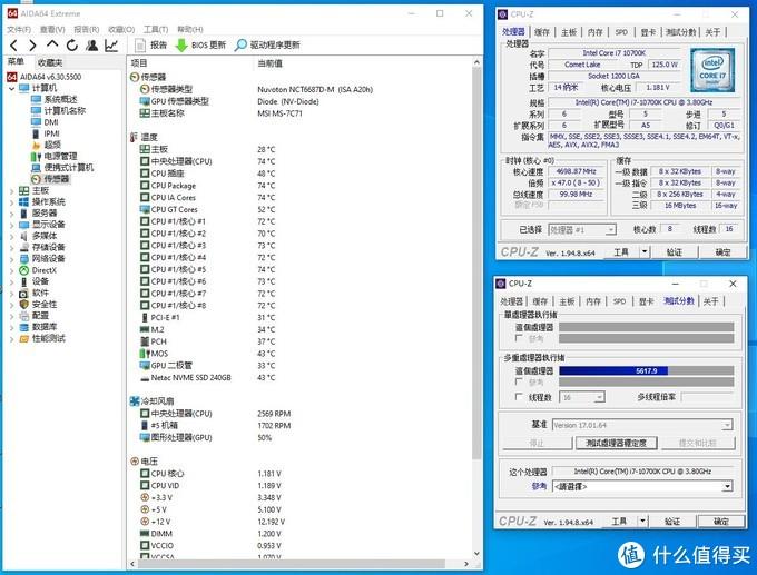 1.175V 4.7G下CPUZ负载10分钟74度
