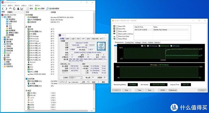 1.175V 4.7G下AIDA64 FPU负载10分钟88~89度
