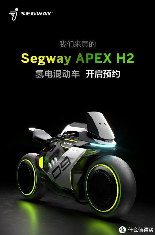 小米生态链发布氢电混合动力摩托车;云度汽车否认与小米合作造车