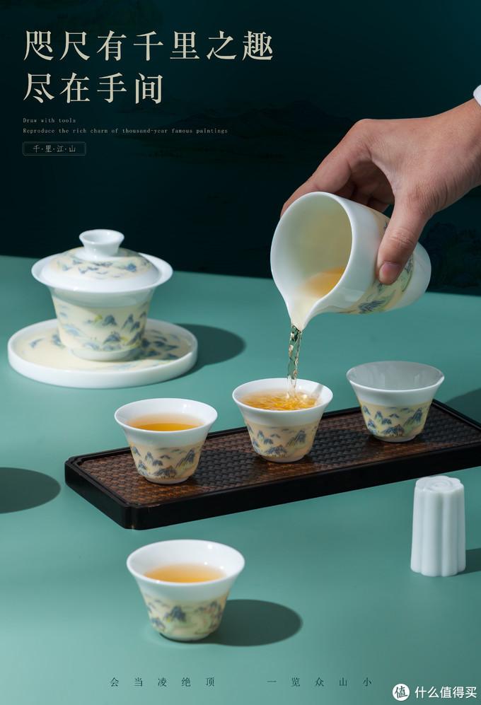 意叁茶器生活馆:千里江山主题茶具