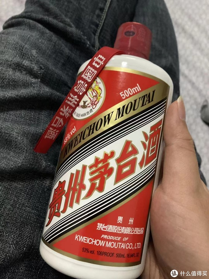 牛年只中了这一瓶,猜猜是哪个平台的货