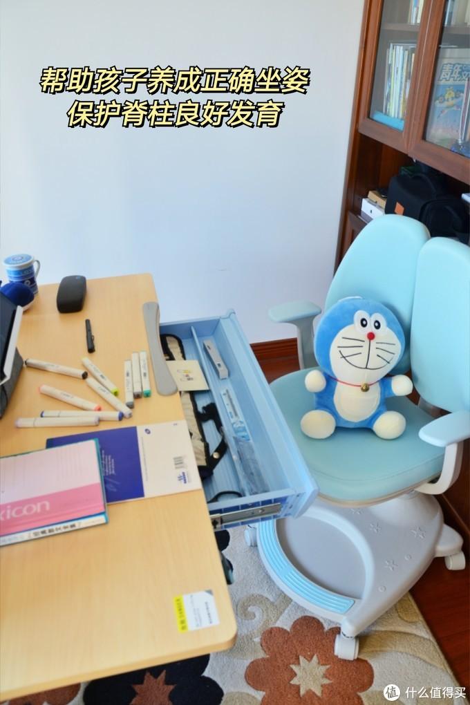 宝宝坐姿不正影响视力怎么办?选对学习桌很重要!