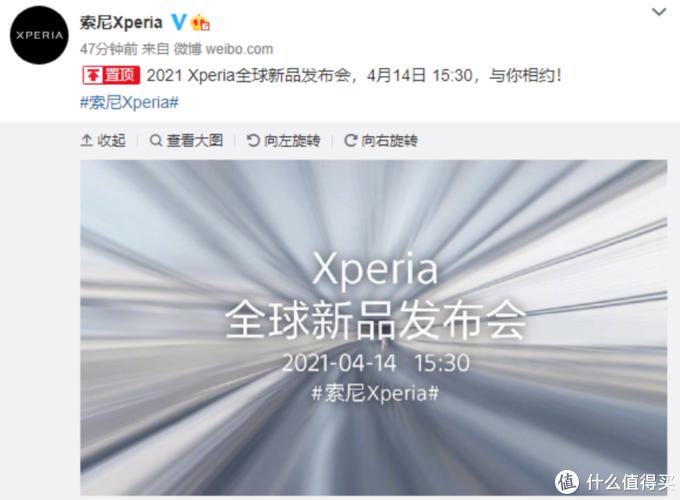 科技东风丨索尼新旗舰发布会定档、DXO公布小米11 Ultra拍照成绩