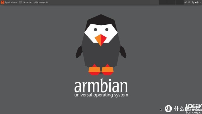 Armbian桌面版(别人的图)