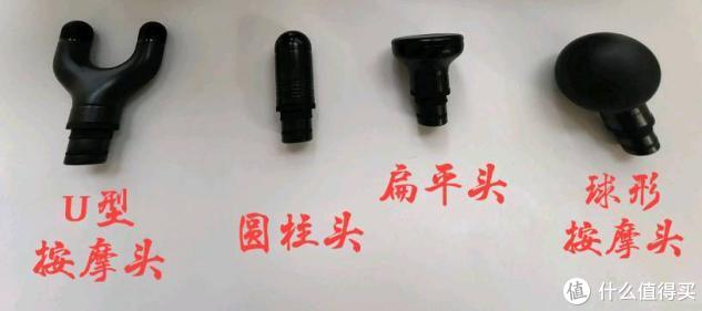 筋膜枪中的小米品质——云麦筋膜枪