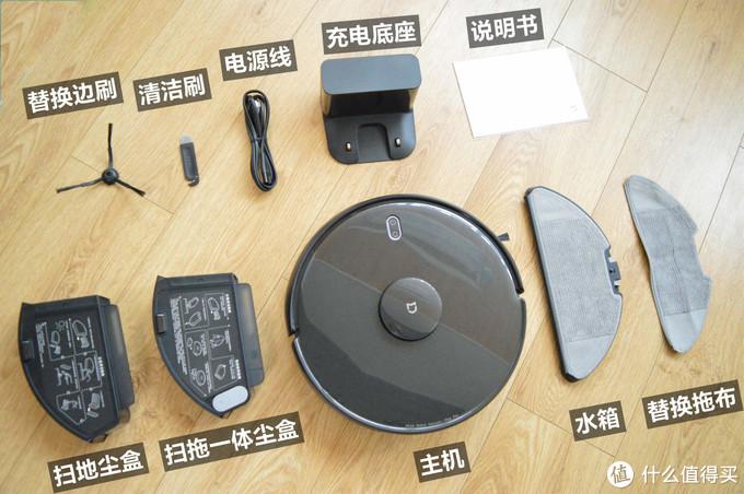 全屋清洁大作战!米家扫拖机器人Pro全方位测评