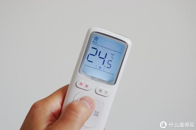 夏天马上就到了,空调选哪个?我入手了云米 AI空调 Navi 2 除菌版