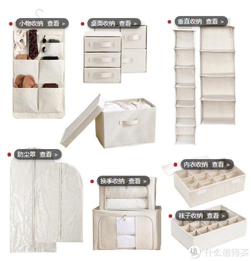 卧室细分五大区域,8大类严选好物,助你轻松搞定卧室收纳!