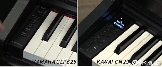 中高价位机型 YAMAHA CLP625和KAWAI CN29评测  原创攻略
