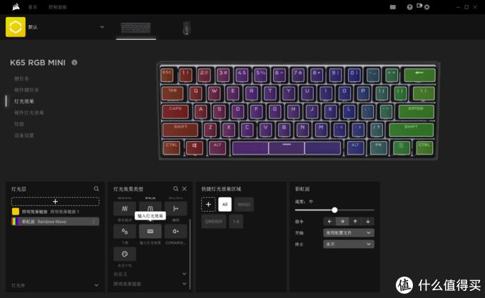 60%配列新选择!海盗船K65 RGB mini 试用