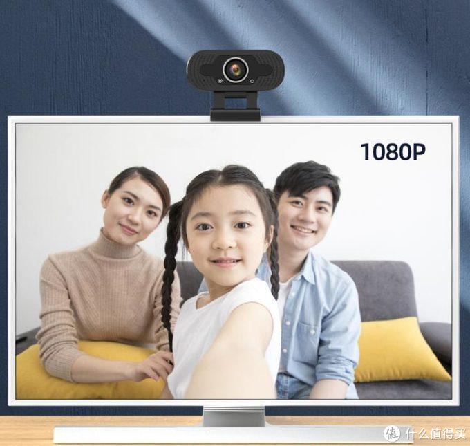 还原镜头之美 翼联EDUP 1080P全高清CMOS自动感光摄像头靓丽上市