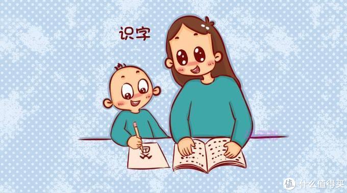 父母如何把握住幼儿识字敏感期