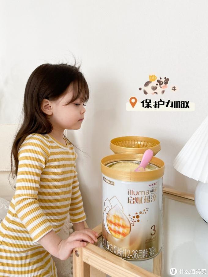 奶粉攻略|1分钟学会挑选婴儿奶粉