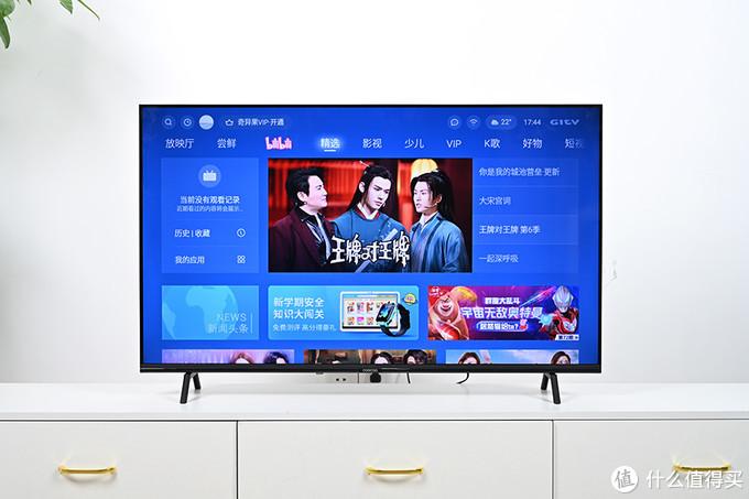 酷开P31电视评测,防蓝光全面屏,高性价比小户型的智能电视