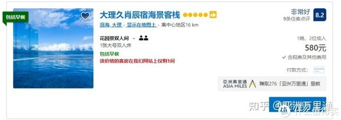 爆火的《司藤》取景地,这怕不是云南旅游的宣传片吧!