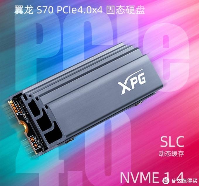 威刚发布XPG GAMMIX S70 BLADE PCIe 固态硬盘速度7400MB/s
