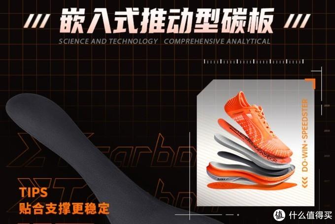 新疆棉花事件后来了解一下优秀的国产跑鞋吧
